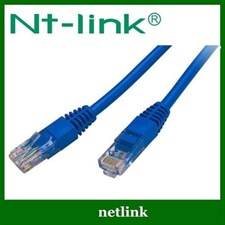 4 Meter Patch Cord Netlink