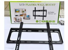 "Led wall mount for 26""-55"""